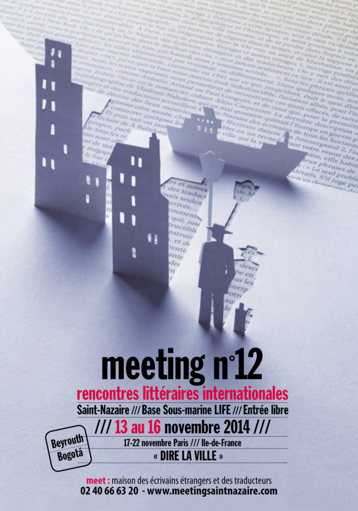 Meeting 2014